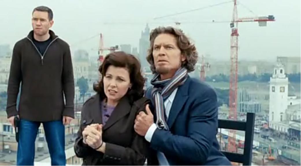 Escena de la película Cazadores de Tesoros
