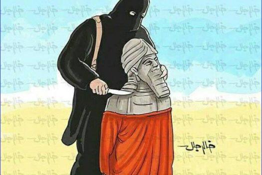 Terrorismo patrimonial