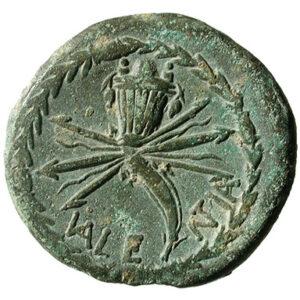 Moneda ceca Valentia Cornucopia.